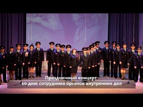 UTV. Новости севера Башкирии за 14 ноября (Бирск, Мишкино, Бураево)
