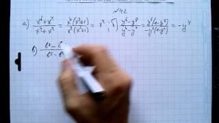 №42 алгебра 8 класс Макарычев