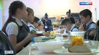 Мэр Новосибирска: «В школьных столовых Новосибирска должны готовить из местных продуктов»