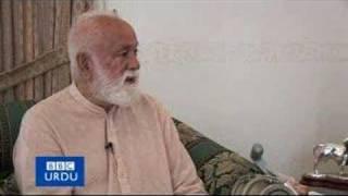 Download Nawab Khair Bakhsh Marri's Interview part 5 Mp3