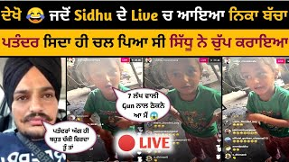 Sidhu Moose Wala Instagram Live | Game Sidhu Moose Wala | No Worries | Instagram Live | My Block
