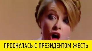 Это один из РЖАЧНЫХ выпусков Вечернего Квартала - тогда Зеленский не думал о президентстве!