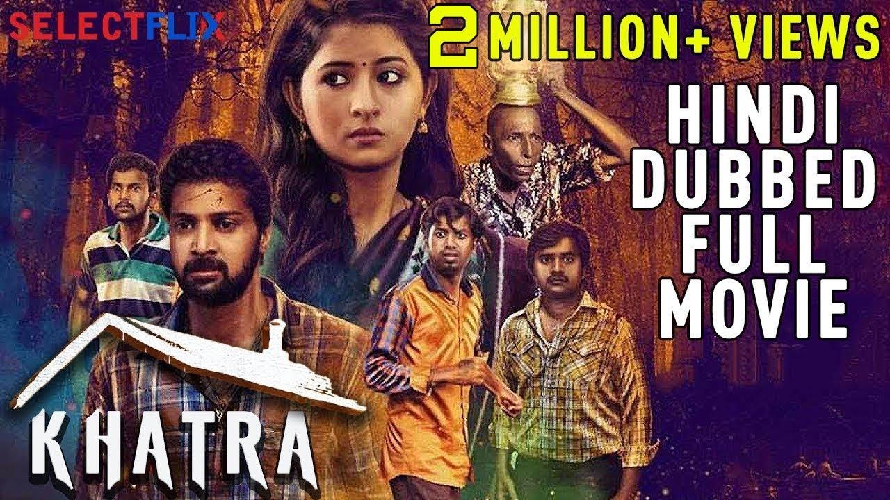 Jalebi Full Movie Hindi