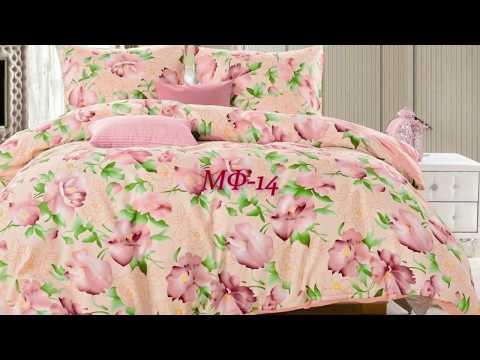 Недорогое постельное белье каталог от StilKomforta