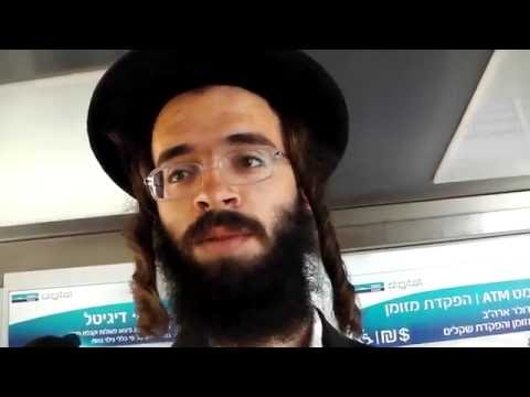 Israelis: What do you think of atheists?