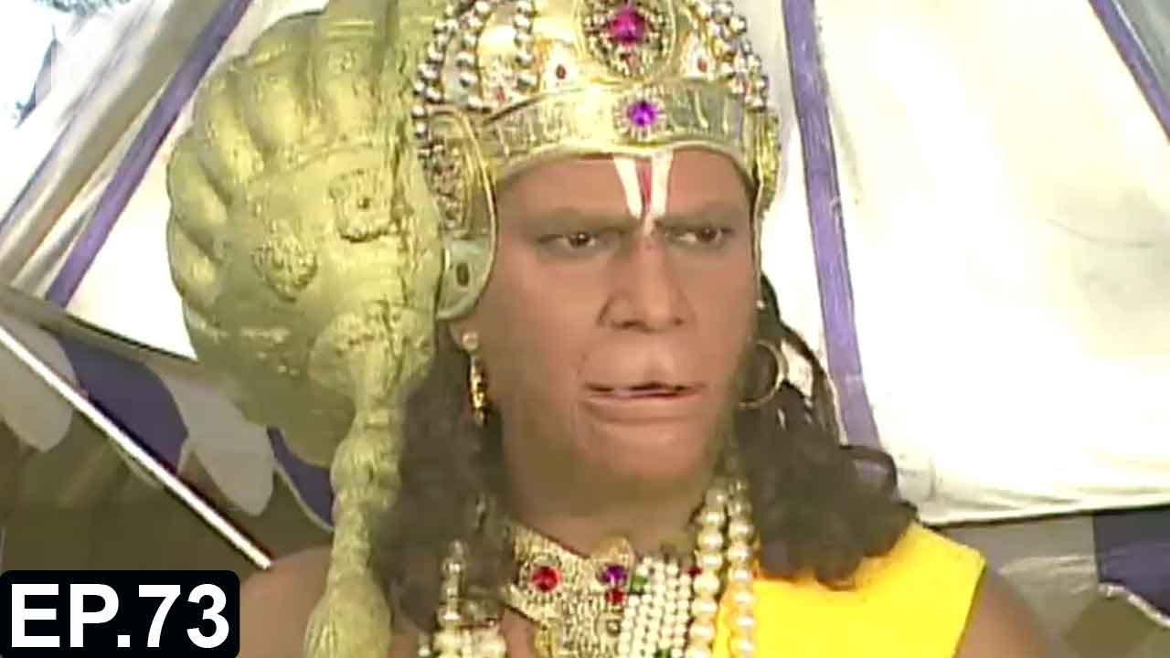 Download जय हनुमान   Jai Hanuman   Bajrang Bali   Hindi Serial - Full Episode 73