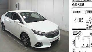 ОБМАН на Авто аукционы Японии? Авторынок ЦЕНЫ лгут? Авто из Японии Тойота, Зеленый угол Владивосток