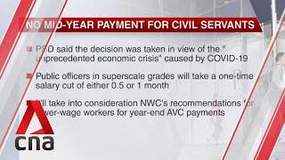 No Mid-year Bonus For Civil Servants