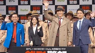 2017年1月25日、ドラマ「銭形警部」の完成披露試写会が都内で行われ、出...