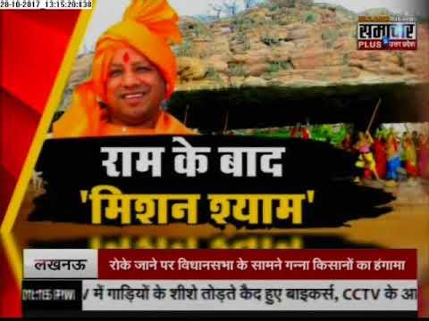 Live News Today: Humara Uttar Pradesh latest Breaking News in Hindi   28 Oct