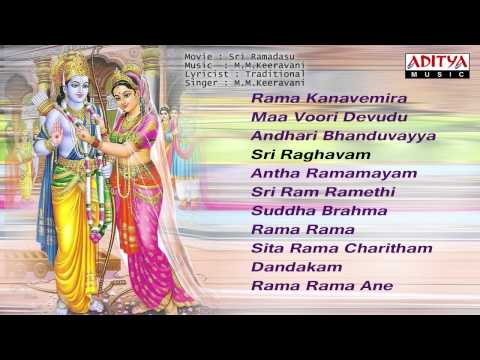 Sri Rama Navami Special Movie Songs | Jukebox