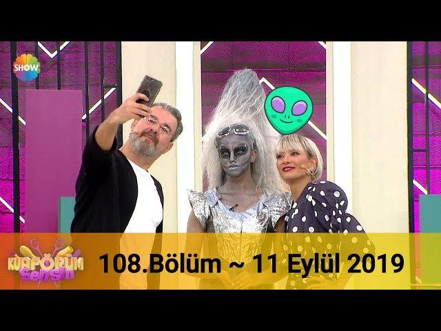 Kuaförüm Sensin 108. Bölüm | 11 Eylül 2019
