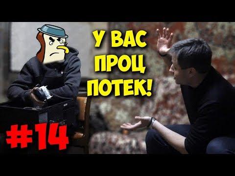 ДОМУШНИКИ / У