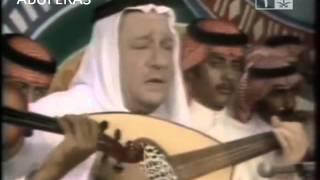 محمد علي سندي   يالله سألتك + مضنى وليس به حراك