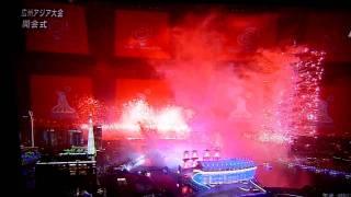 2010年 広州アジア大会 開幕式