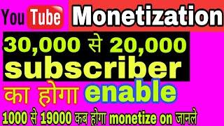 (Hindi)YouTube monetization big update 2018||how to monetize YouTube channel