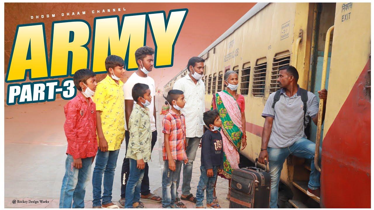 Army exam||part-3||village comedy||rasool&thirupati comedy|| telugu comedy||dhoom dhaam channel