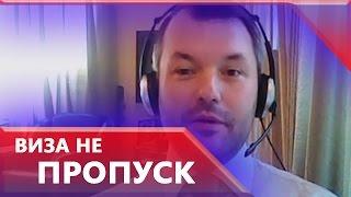 Эксперт: Великобритания ведет с Россией психологическую войну