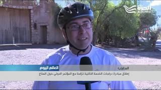 مراكش تطلق مبادرة دراجات الخدمة الذاتية