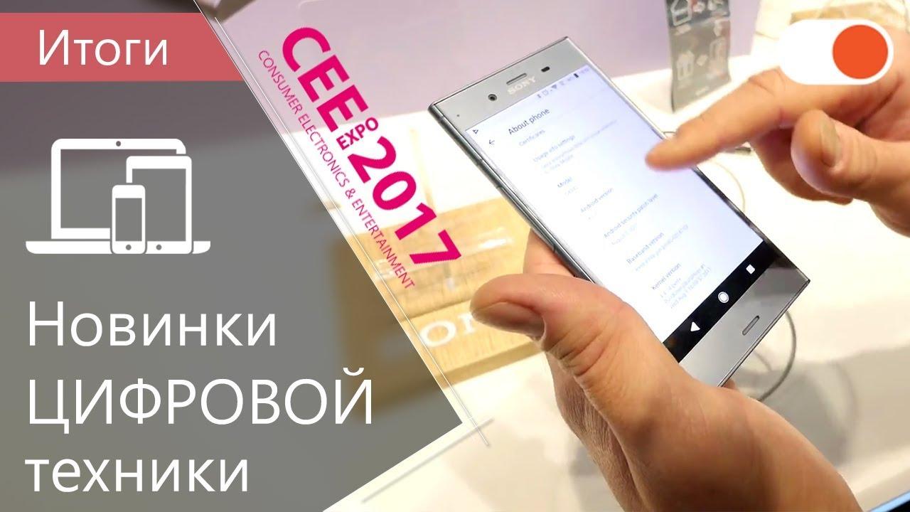 Sony Xperia Z2 - стильный водонепроницаемый смартфон - YouTube