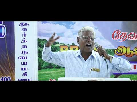 Ps S. Aju Abraham | March 2020|  Tamil Message | Promise Word | GRM TV