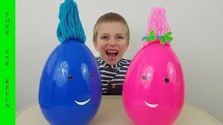 ТРОЛЛИ большие яйца с сюрпризами Детские игры и видео для детей про игрушки Тролли Киндер сюрпризы