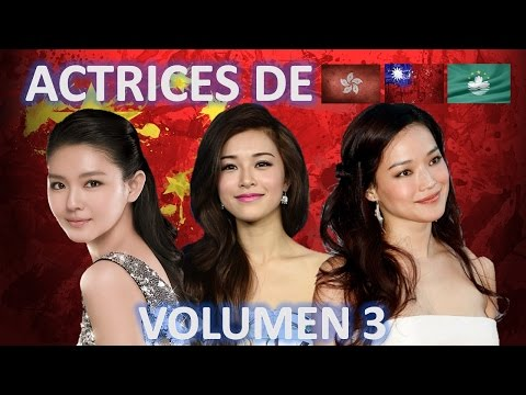 ACTRICES CHINAS DE HONG KONG, TAIWAN Y MACAO VOLUMEN 3 | MUJERES ASIATICAS | CHINESE ACTRESSES