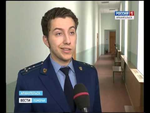Архангельск уходит под землю ! - YouTube