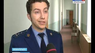 Разрешение на строительство пассажирского терминала в Архангельске - выдано незаконно(, 2016-04-18T18:13:00.000Z)