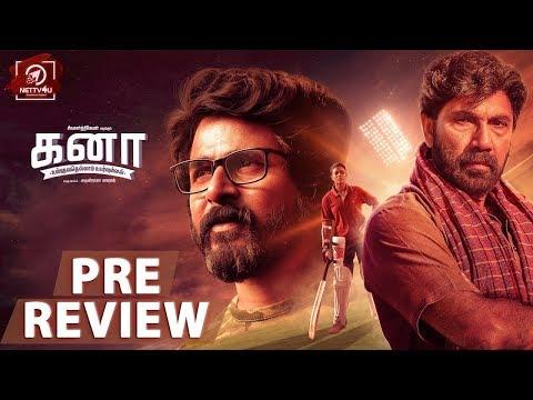Kanaa Movie Pre Review | Aishwarya Rajesh, Sathyaraj, Darshan | Arunraja Kamaraj | Sivakarthikeyan
