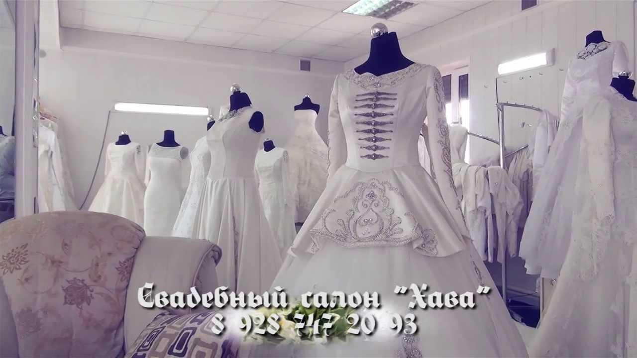 Красивые платья ингушетия