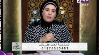 داعية تكشف عن حالة تكون فيها الشبكة من حق الخاطب عند الفسخ.. فيديو