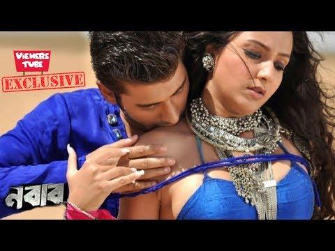 আবারো ঝর তুললো শাকিব শুভশ্রীর নবাব সিনেমার নতুন হট সেক্সি গান - Shakib Khan Subhashree New Hot Song thumbnail