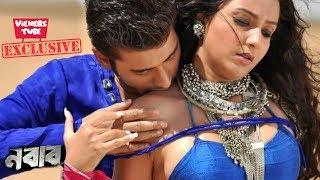 Download Video ржЖржмрж╛рж░рзЛ ржЭрж░ рждрзБрж▓рж▓рзЛ рж╢рж╛ржХрж┐ржм рж╢рзБржнрж╢рзНрж░рзАрж░ ржиржмрж╛ржм рж╕рж┐ржирзЗржорж╛рж░ ржирждрзБржи рж╣ржЯ рж╕рзЗржХрзНрж╕рж┐ ржЧрж╛ржи - Shakib Khan Subhashree New Hot Song MP3 3GP MP4