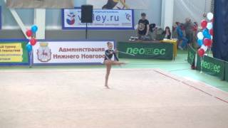 Сикерина Мари обруч Пермь