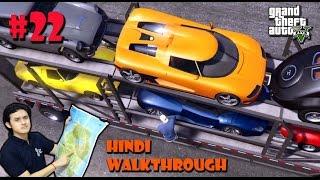 GTA 5 (PS4) Hindi Gaming Walkthrough Part 22 - Bury the Hatchet / Pack Man