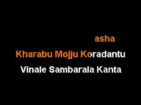E Babu Gariki~Pelli Choopulu (Karaoke Version)~Sing Sing India