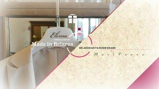 ELEMA Белорусский бренд модной одежды/c ПРИМЕРКОЙ(My INSTAGRAM: https://www.instagram.com/marysiachic/ Сайт компании: http://elema.by/ INSTAGRAM фирмы: https://www.instagram.com/elema_by/ Этот ..., 2016-10-03T05:56:01.000Z)