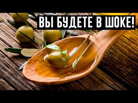 Вот что будет с вашим телом, если пить оливковое масло натощак!