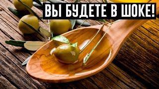 Вот что будет с вашим телом если пить оливковое масло натощак