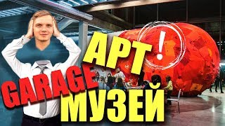видео Искусство Москвы