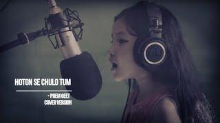 Hothon Se Chhu Lo Tum(Cover Version-BauChhoRI)