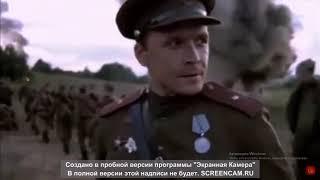 КИНО ПРО  ВОЙНУ 2017 СМОТРЕТЬ ВСЁМ
