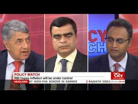 Policy Watch - Episode - 239 | RBI Monetary Policy - Impact On Economy And Industry