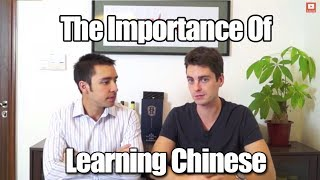 Life in China P. 3 - The Importance of Learning Chinese
