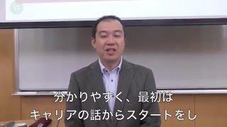 茨城大学人文学部の話題の講義です。今回はマーケティング論A担当の今村...