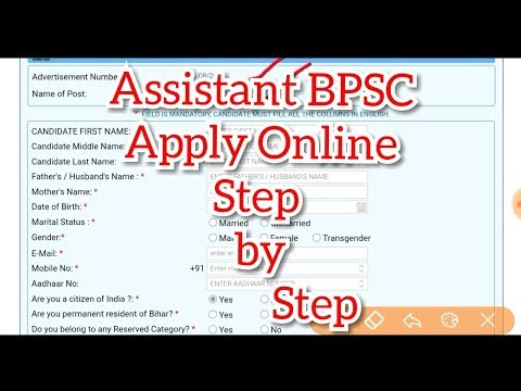 BPSC Apply Online Step by step