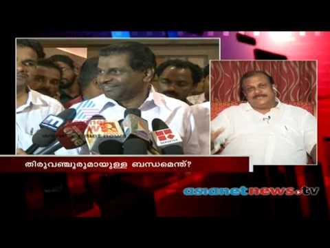 Thiruvanchoor make another headache to UDF -News Hour 21-12-13 Part 1