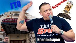 Михаил Кокляев: Уволить Мутько, поставить Фёдора Емельяненко и взять замом Емельяненко меня