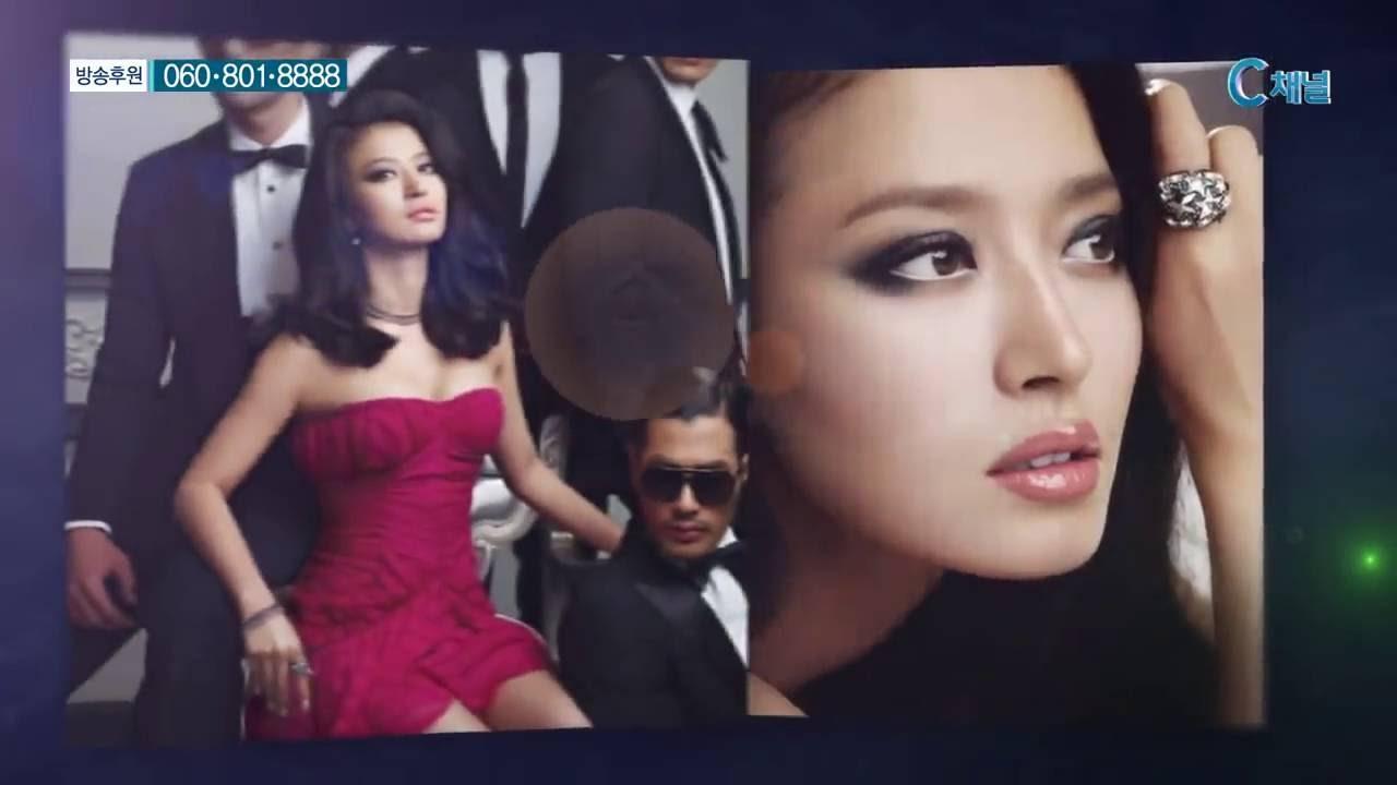 [C채널] 힐링토크 회복  276회 - 가수 황보 :: 내 삶의 기둥은 섬김과 나눔